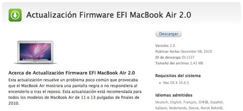Actualizacion MacBook Air