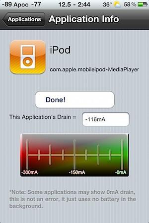 app_analysis_done