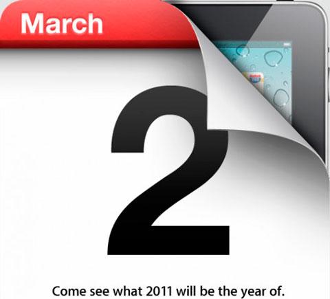 Confirmado: Apple convoca un evento para el día 2 de marzo