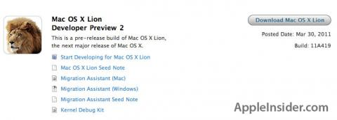 Lion Beta 2