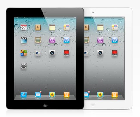 Comprando un iPad (II): ¿Qué iPad compro?