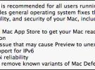 Apple entrega a los desarrolladores la beta de Mac OS X 10.6.8