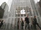 La Apple Store de la Quinta Avenida de NYC es lo más fotografíado de la ciudad