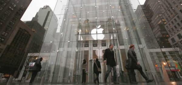 Apple Store de la Quinta Avenida NYC