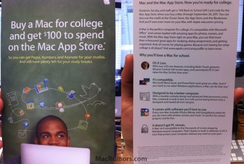 Campaña Back to School en EEUU