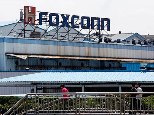 Fábrica Foxconn