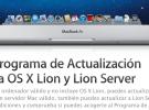 Actualiza a Lion gratis si has comprado un Mac recientemente