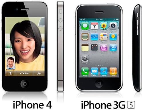 iPhone 4 vs iPhone 3GS