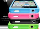 ¿Está Apple dejando de fabricar las Bumper Case?
