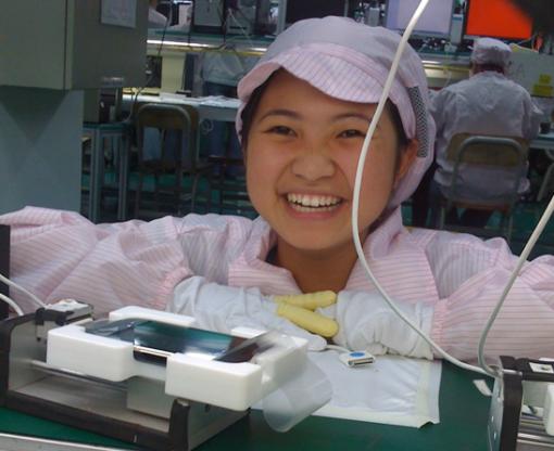 Foxconn estaría fabricando 150.000 iPhones 5 al día