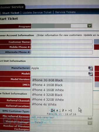 Aparece un iPhone 4s blanco en el inventario de AT&T