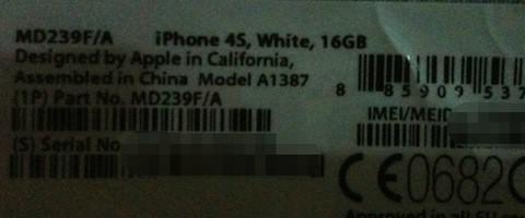 Código de embalaje filtrado demuestra que el próximo iPhone es un iPhone 4S