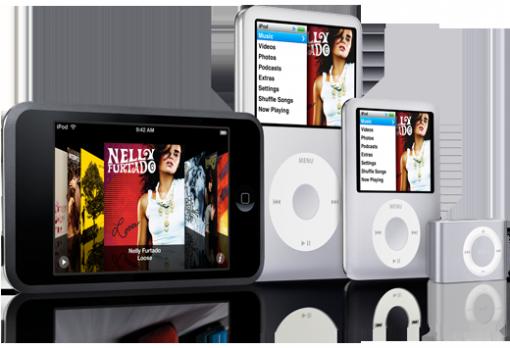 Apple podría no renovar los iPods este año