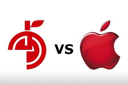 Apple quiere que una empresa china de comidas cambie su logo porque se parece al suyo