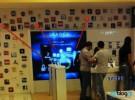 La tienda física de Samsung ya no luce logotipos de Apple