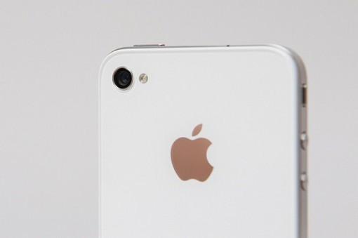 Futuro iPhone