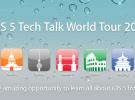 iOS 5 Tech Talk World Tour, aprende todo sobre iOS 5 de manos de expertos