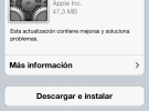 Ya está disponible iOS 5.1.1