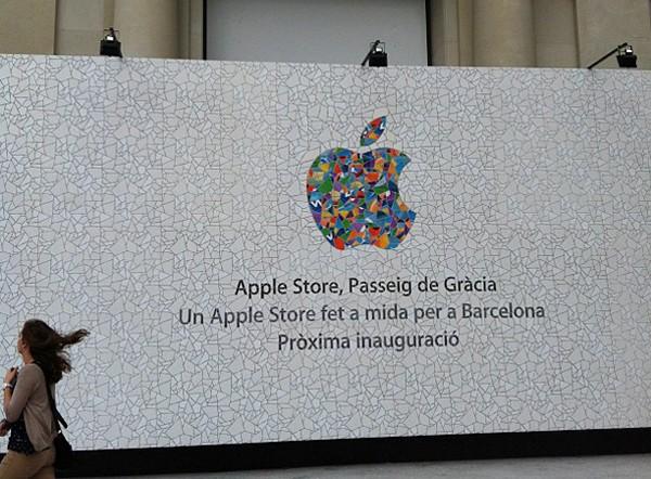 Apple Store - Paseo de Gracia