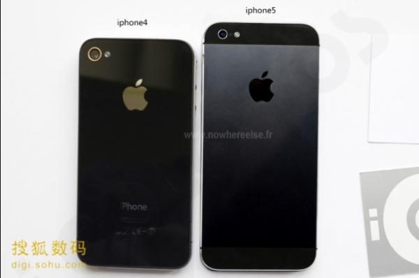 Posible iPhone 5 ya ensamblado