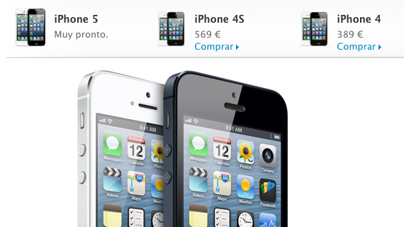 Nuevos precios del iPhone4 y iPhone 4S