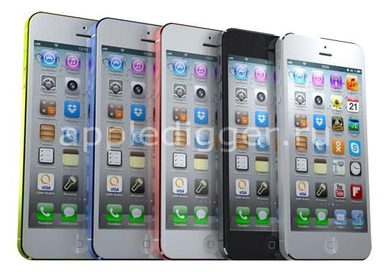 Prototipo del iPhone Math