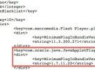 Apple vuelve a bloquear el plug-in de Java 7