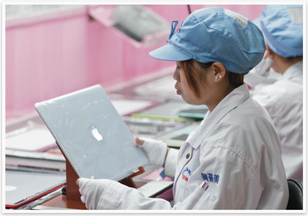 proveedores Apple 2013