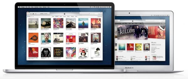 iTunes compositor