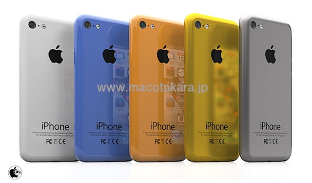 iPhone multicolor