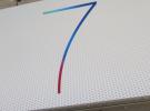 ¿Y si todo lo que hemos oído sobre iOS 7 es falso?