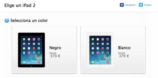 fin iPad 2
