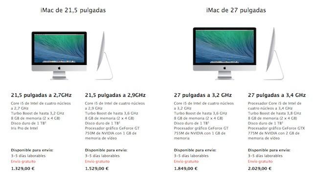 iMacShipping