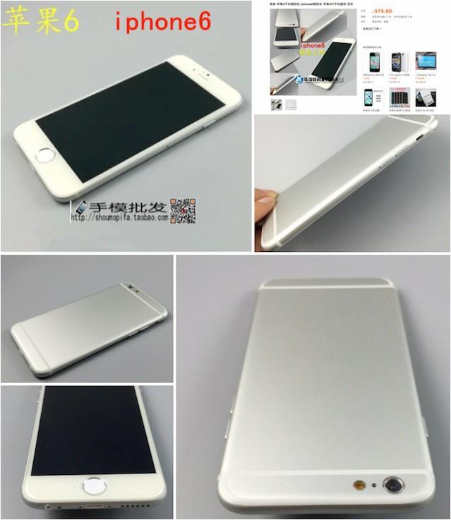 iPhone6MockUpPurchase2