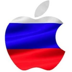 AppleRussia