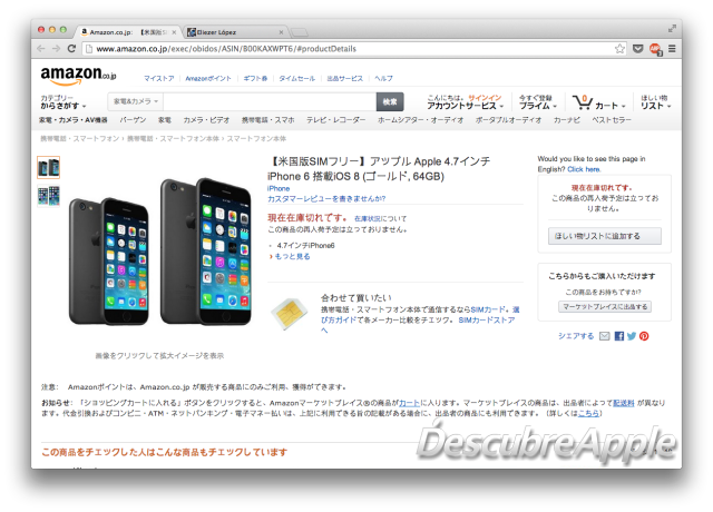 iPhone-6-en-amazon
