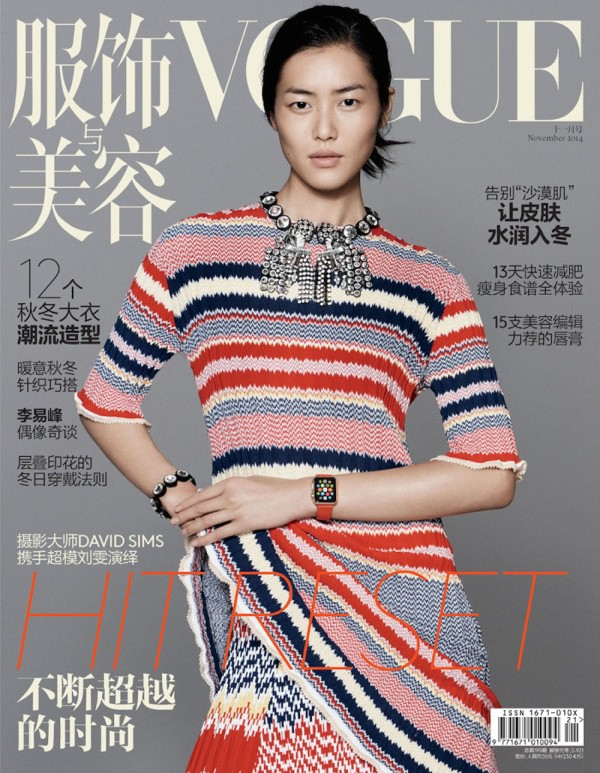 Apple Vogue Cover