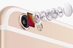 Apple estaría trabajando en una cámara para iPhone nunca vista hasta el momento
