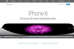 Apple paraliza las ventas online en Rusia por las extremas fluctuaciones del rublo