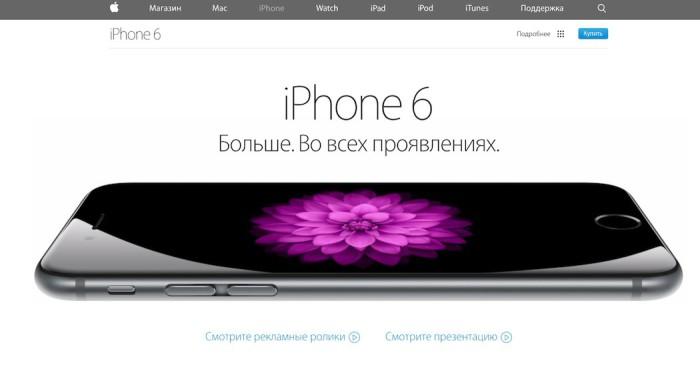 AppleStoreRu