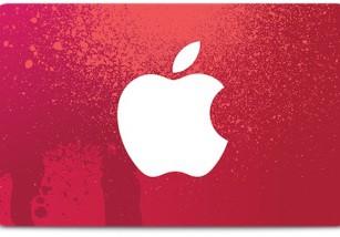 Apple recauda más de 20 millones de dólares con su campaña (Product) RED