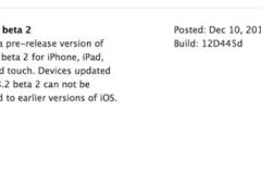 Apple pone la nueva Beta de iOS 8.2 en manos de los desarrolladores