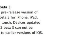 La tercera Beta de iOS 8.2 ya está en manos de los desarrolladores