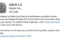 Ya está aquí iOS 8.1.2, para solucionar los problemas de los tonos de llamada desaparecidos