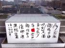 La Apple Store de Hangzhou muestra el camino a seguir por las tiendas físicas de Apple