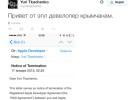 Apple cancela el acuerdo con todos los desarrolladores de Crimea