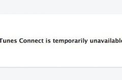 Apple cierra iTunes Connect porque el sistema conectaba al usuario a cuentas al azar