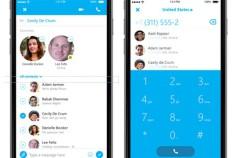 Skype para iPhone se actualiza con mejoras en su interfaz