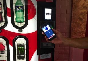 Máquinas de café, bebidas, el parking... págalo mejor con Apple Pay