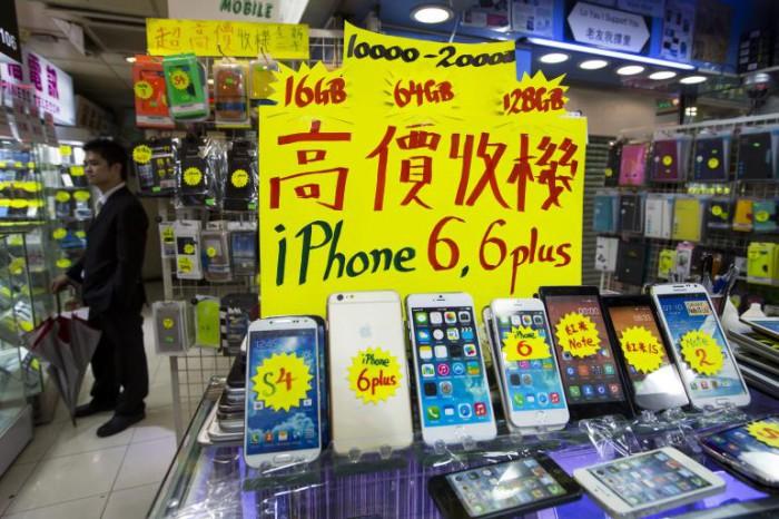 iPhone seis China